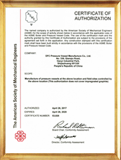 ASME (U symbol certificate of authorization)