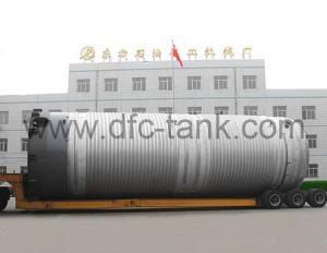 2. DN4200 Fermentation Tank for 3000t penicillin project