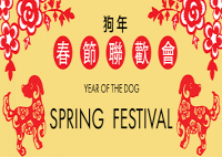 The 2018 Spring Festival is coming